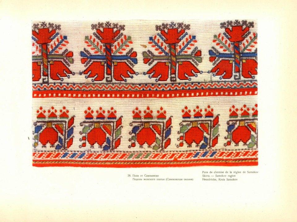 """Юбилеен концерт по случай 90 годишнината на НЧ """"Г.С. Раковски-1925"""""""